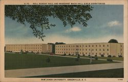Nell Sunday Hall and Margaret Mack Hall girls dormitories - Bob Jones University