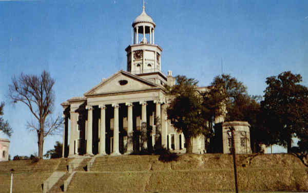 Old Warren County Courthouse Vicksburg Mississippi