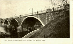 Sixth Avenue Melan Arch Bridge
