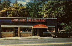 Hong Kong Restaurant, 6677 Broadway At 262nd Street