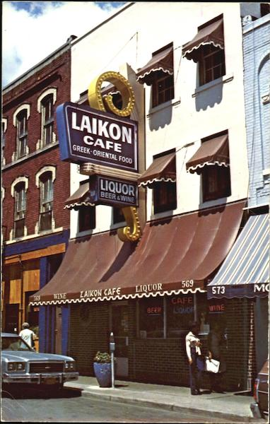 Laikon Café, 569 Monroe Ave Detroit Michigan
