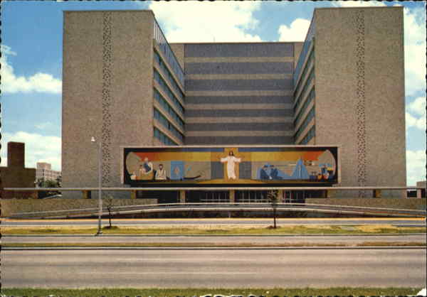 The methodist hospital fannin street entrance texas medical center
