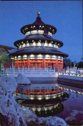 World Showcase Inside The Temple Of Heaven Postcard