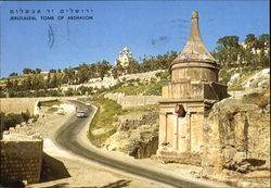 Tomb Of Abshalom Postcard
