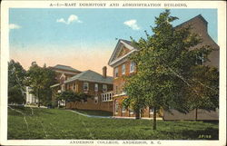 East Dormitory And Administration Building, Anderson College