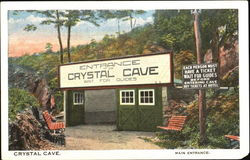 Entrance To Crystal Cave