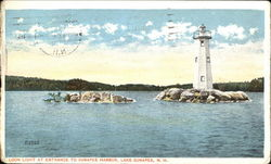 Loon Light At Entrance To Sunapee Harbor