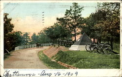 National Boulevard And Cannon Ball Monument