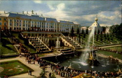 Petrodvorets. The Great Palace