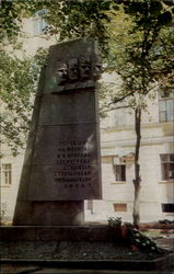 Monument to students, staff and teachers
