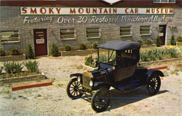 Smoky Mountain Car Museum Pigeon Forge Tennessee