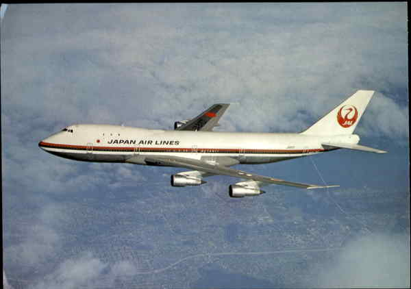 Japan Air Lines B-747 Aircraft