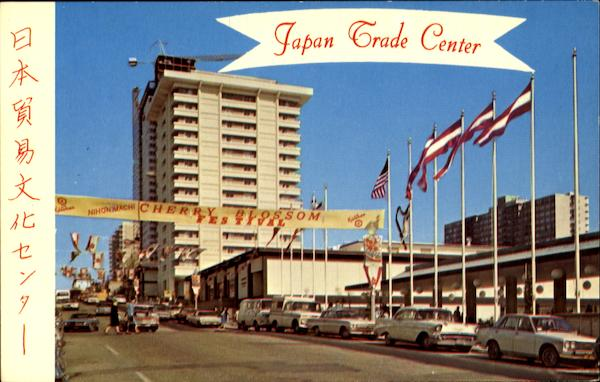 Japan Trade Center San Francisco California
