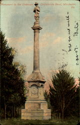Monument To The Unknown Confederate Dead