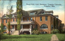 Beard Hall Girls Dormitory, Tougaloo University