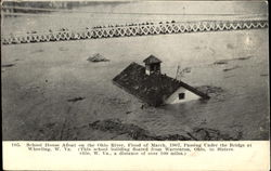 School House Afloat On The Ohio River