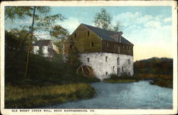 Old Mossy Creek Mill