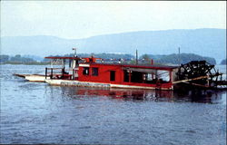 The Millersburg Ferry
