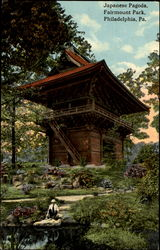 Japanese Pagoda, Fairmount Park