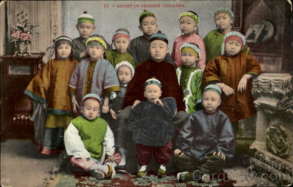 Group Of Chinese Children Asian