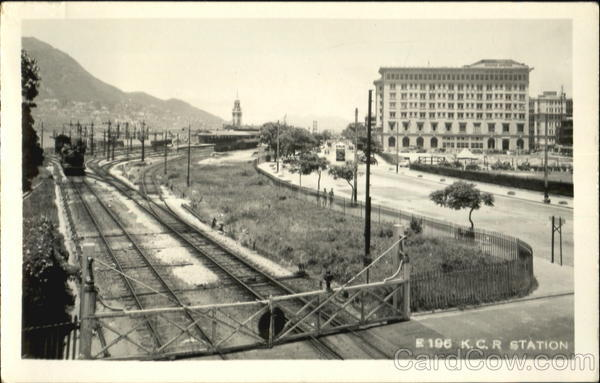 K.C.R. Railroad Station Kowloon Hong Kong China Depots