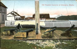 Old Russian Cannons Postcard