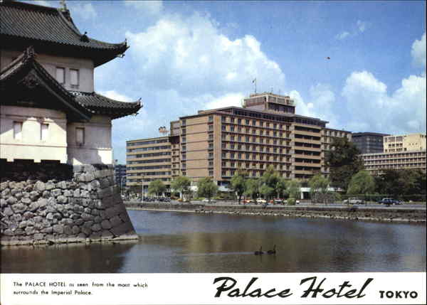 The Palace Hotel Tokyo Japan