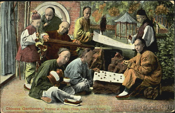 Chinese Gentlemen Playing At Flute Asian