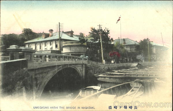 Umegasaki Hashi The Bridge In Nagasaki Japan