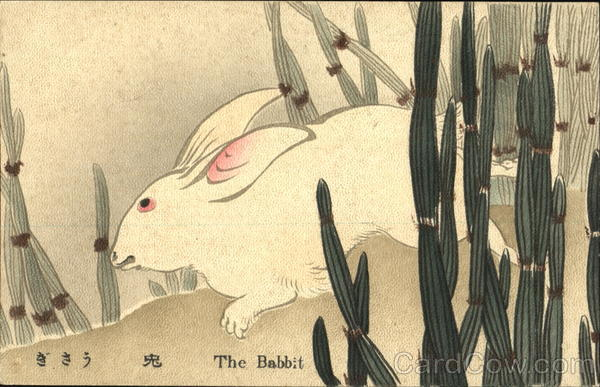 The Babbit Japan