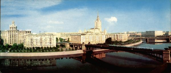 Moscow A View Of T. Shevchenko Embankment Russia