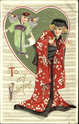 Asian Lady and Oriental Cupid Postcard