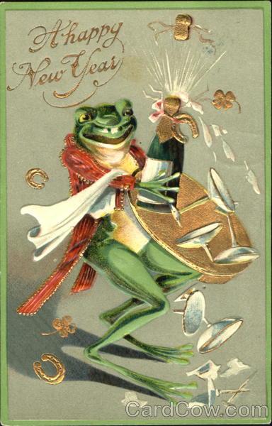 Поздравление моей лягушке