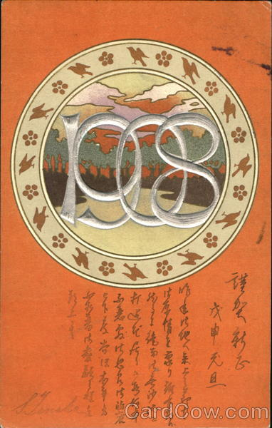 1908 Japanese New Year's
