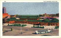 The Japanese Pavilion Postcard