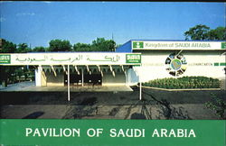 Pavilion of Saudi Arabia