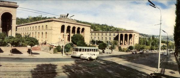 Academy of Sciences of the Armenian Soviet Socialist Republic