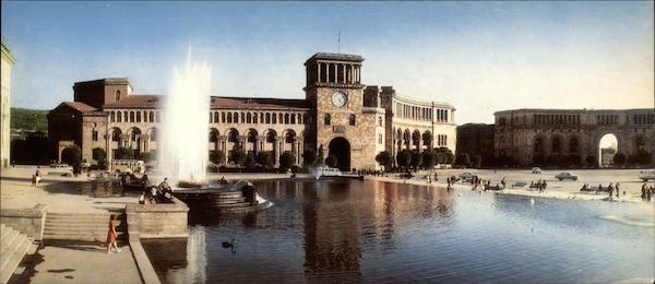 Government House on Lenin Square Yerevan Armenia