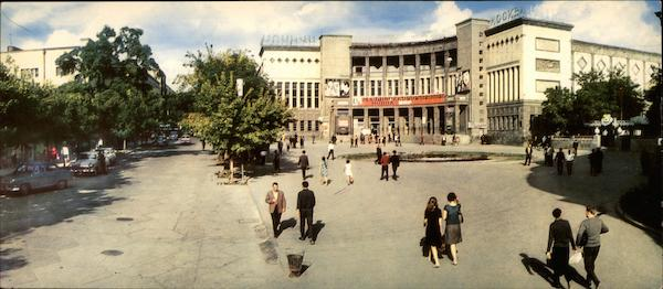 Moskva Cinema on Abovjan Street Yerevan Armenia