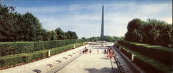 Obelisk on the Unknown Soldier Grave in the Park of Eternal Glory