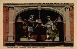 Gog and Magog, Greenfield Village