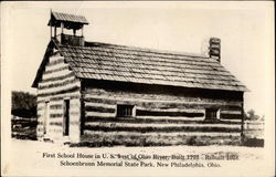 First School House in U.S. West of Ohio River