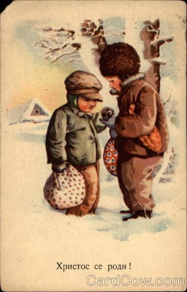 Hristos se rodi! (Christ was born!) Children