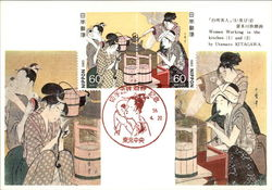 Women working in the kitching (1) and (2) by Utamaro Kitagawa