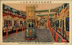 Interior View of the Chinese Historical Gallery Postcard