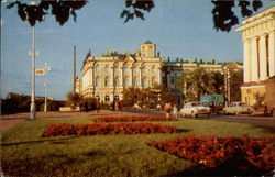 The Winter Palace (Now The Hermitage Museum)