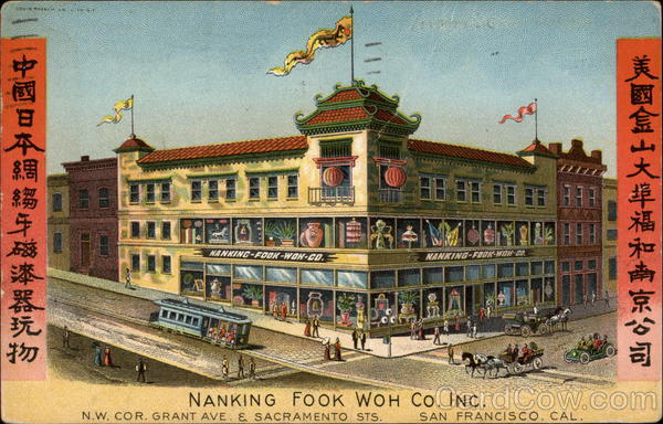 Nanking Fook Woh Co. Inc San Francisco California