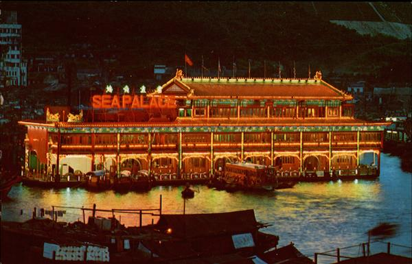 Sea Palace--The Floating Restaurant Aberdeen Hong Kong