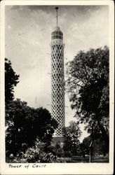 Tower of Cairo Postcard