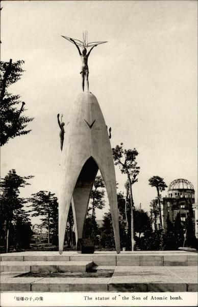 The statue of Son of Atomic Bomb Hiroshima Japan